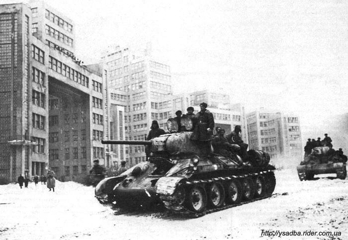 Площади дзержинского 16 февраля 1943 г