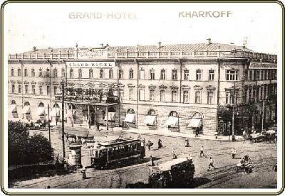 авьопробег 1911 фон мекк свечин император николай марк приз мерседес