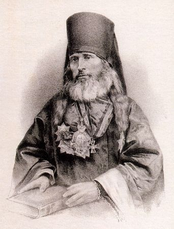 Филарет (Д.Г.Гумилевский)