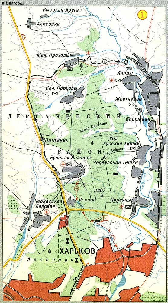 Харьков. карта 1