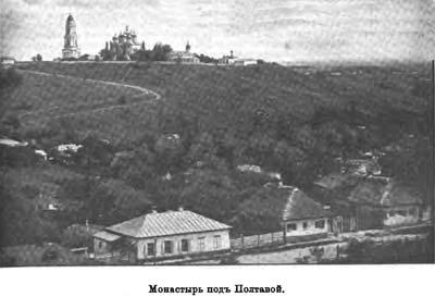 Историческое происхождение село шиповатое харьковской области